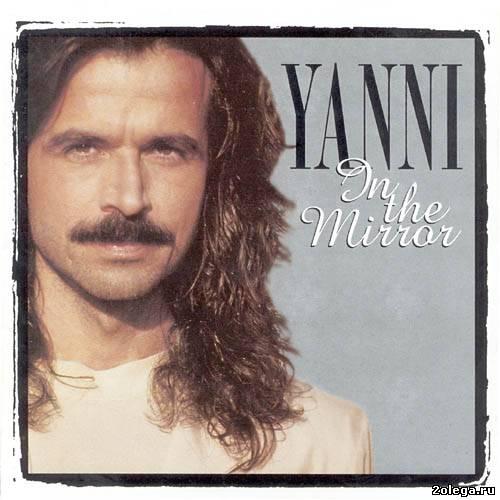 One mans dream янни хрисомаллис (yanni hrisomallis) - музыкант, работающий в стиле нью-эйдж под псевдонимом yanni
